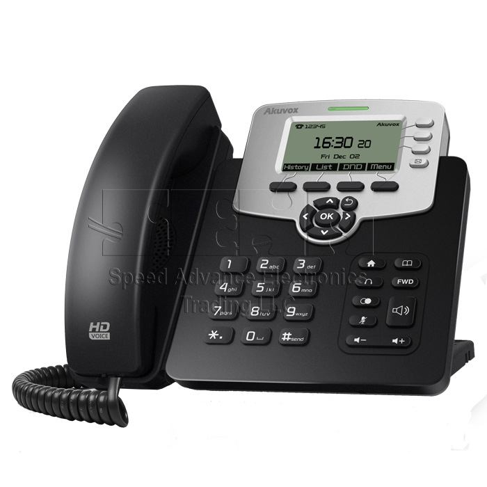 SP-R53P - Akuvox SP-R53 IP Phone