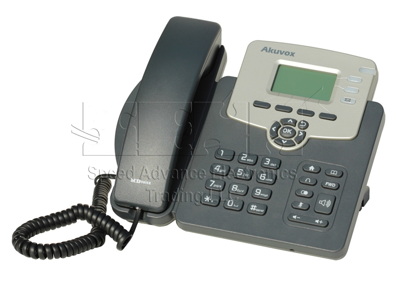 SP-R52P - Akuvox SP-R52 IP Phone